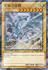Japanese Yu-Gi-Oh, Blue-eyes White Dragon MVP1-JP002 KC Rare Promo Mint!
