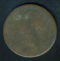 GREAT BRITAIN HALF PENNY 1862 QUEEN VICTORIA COIN AS SHOWN