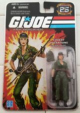 G.I.JOE 25th ANNIVERSARY: LADY JAYE - COVERT OPERATIONS - FOIL CARD