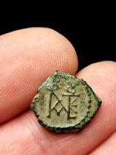 Justin II , Pentanummium , Constantinople 567-578 ( Grand E /CROISETTE) 1,40 g