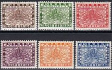 NEPAL - Sc 38 - 43 - COMPLETE MH SET - LOOK!