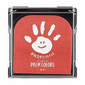 Shachihata bill stamp pad PalmColors red HPS-A / H-R