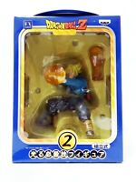 Dragon Ball Z Shine Finish Blow SUPER SAIYAN TRUNKS Figure Banpresto Japan NEW