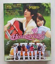 Korean Drama DVD Heartstrings (2011) GOOD ENG SUB Region 3 FREE SHIPPING