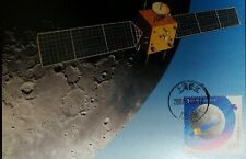 O) 2007 CHINA, SPACE - SATELLITE, CHINO CHANG´E 1 FIRST SATELLITE TO THE MOON -