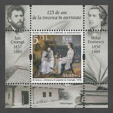 Moldova 2014 Famous and Eminent Persons Creanga / Eminescu Block MNH