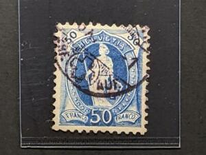 1882 Switzerland Sc 86 50c blue wmk 182 type I perf 11 1/2x11 3/4