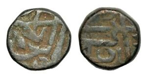Copper Dam Coin of Muhammad Shah of Elichpur Mint, 20 gms