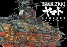Kadokawa Comics Ace Bungo Stray Dogs Rakuden Techo Asagiri Kafka Japanese F//S