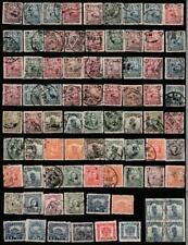 CHINA USED STAMPS LOT (08)