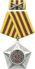 DDR B.0014c Kampforden Silber
