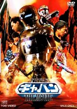 Space Sheriff Gavan: The Movie DVD  starring Retsu Ichijouji w/ English subtitle