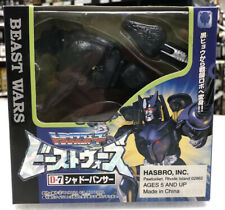 Transformers Beast Wars Shadow Panther Action Figure Takara Japan D-7 1995
