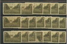 US Army Liberation of Paris 1945 Arc de Triomphe 20 MNH stamps USA #934