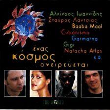 Enas Kosmos Oneirevetai - Various / World Music CD - 14 Songs Greece Asia Africa