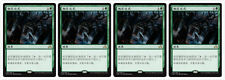 4 Chinese Cryptolith Rite Shadows Over Innistrad SOI Magic the Gathering MTG