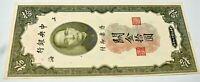 China - Central Bank Of China 1930 10 Custom Gold Units P #327d Choice CU