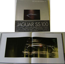 Jaguars SS 100 rare Book inc. SS1 & Scale drawings & superb colour photography