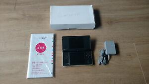 NDS Nintendo DSi - Development Unit  - Panda - Koreanisch - CIB - Vollständig