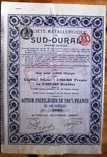 Russian-Belgium stock certificate Metallurgical Society of South of Ural 1910