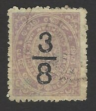 India Travancore State 1906 1/2ch purple Surcharge Inverted SG 22d used £110