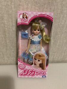 NEW Tomica Takara Tomy Licca LD-06 Rainbow Bubble Fashion Doll