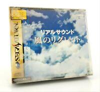 Real Sound Kaze No Regret - Sega Saturn JAP Japan complet spin card