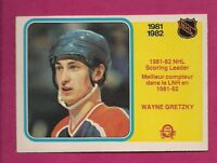 1982-83 OPC # 243 OILERS WAYNE GRETZKY SCORING LEADER EX-MT CARD (INV# A5853)