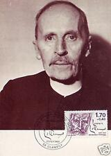 2355+ FDC CARTE 1er JOUR  ROMAIN  ROLLAND