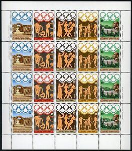 Grèce ~ #1499a Neuf sans Charnière Complet Feuille/4 Bandes/84 Olympique ~S3479