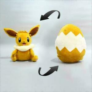 """12"""" New Eevee Pillow Double side Plush Toy Stuffed Doll Figure Soft Child Gift"""