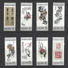 CHINA PRC # 1930-1937 MNH ARTWORKS WU CHANGSHUO Complete Set of 8