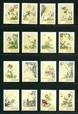 TAIWAN ANCIENT CHINESE PAINTINGS FROM NATIONAL PALACE MUSEUM POSTAGE STAMPS