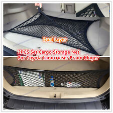 2PC Elastic Mesh Car Cargo Trunk Storage Net For Toyota Landcruiser Prado Kluger