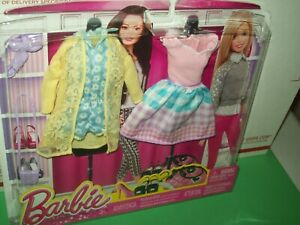 Barbie Fashion 2 Pack Yellow Blue & Multi Color Outfits Accessories 2015 Mattel