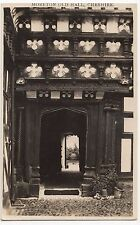 Cheshire; Moreton Old Hall, Half Timbered Doorway  Close Up RP PPC, Unposted