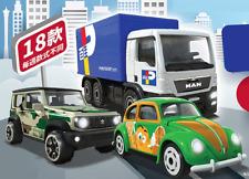 Park N Shop + Majorette Die Cast Vehicles (18 pcs-set)