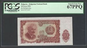 Bulgaria 10 Leva 1951 P83a Uncirculated Graded 67