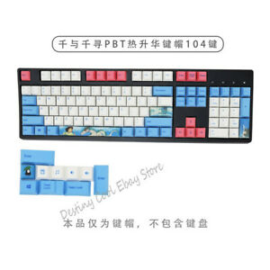Spirited Away Cherry Height Keycap PBT KeyCap For Cherry MX Keyboard Keycap Gift