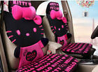 1 Sets New Hello Kitty Cute Ms Universal Car Seat Covers Cushion Plush Rose Kt2