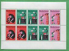 Lot of 10 Netherlands Miniature Sheet Stamps B431a Cat Value $43 Child Welfare