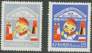 RÜMÄNIEN 1960 Internationale Marionettenfestspiele Bukarest 1.20L DRY PRINT BLUE