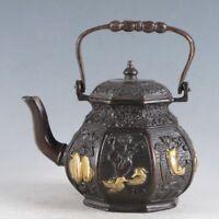 Chinese Gilt Copper Teapot  Made During The Daqing Qianlong Period