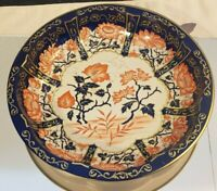 Vintage Daher Decorated Ware Tin Floral Bowl England 1971