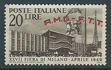 1949 TRIESTE A FIERA DI MILANO VARIETà SOPRASTAMPA MNH ** - P18-4