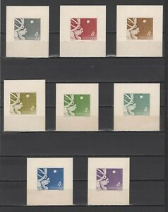 ++ 1958 Space Flights 4 Nominal in Different Colour Thick Paper