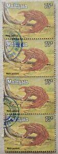 Malaysia Used Stamps - 4 pcs 1979 75c Animals Definitive Stamp- Malayan Pangolin