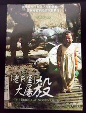 The Bridge at Nogunri AKA A Little Pond NEW DVD NTSC All Region Korean War