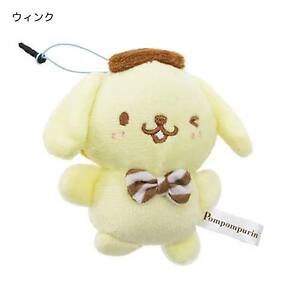 Pom Pom Purin Mascot Cleaner Strap Chocolat series No2 Kawaii japan Anime Sanrio