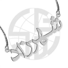 Sterling SILVER Handmade Personalized FARSI (Persian) Name Necklace ANY Name